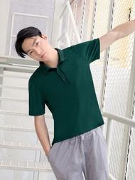 環保咖啡紗領排釦POLO衫上衣