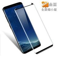 S9+ S9 S8 S10 Note10 Plus S10+ Note8 Note9 玻璃保護貼 可裝手機殼 玻璃貼
