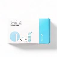 【I.vita 愛維佳】崔佩儀代言易暢纖粉1盒(15包/盒)