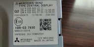 BENZ W205 COMAND ONLINE 賓士 原廠 8.4吋 螢幕