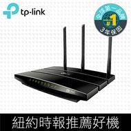 【最高折300+最高30%回饋】TP-LINK Archer C7 AC1750 極速 Gigabit無線路由器
