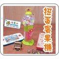 河馬班-童玩小物-扭蛋賓果機-(台灣製造)