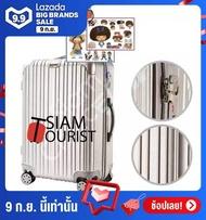SiamTourist 820 กระเป๋าเดินทาง 20/24/28 นิ้ว ABS+PC 8 ล้อ หมุนได้ 360 องศา รุ่นซิป กันกระแทก