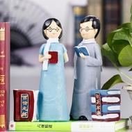 畢業季男女生教師節日禮物可愛簡約實用存錢罐筆筒創意裝飾品擺件1入