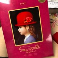 高帽子(紅帽子)喜餅【粉盒】15種40入