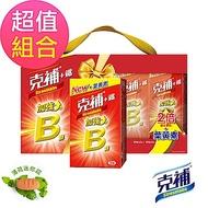 【克補鐵】B群加強錠禮盒(180錠)+克補鐵 B群加強錠(30錠)-全新配方 添加葉黃素