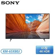 [SONY 索尼]65型 BRAVIA 4K Google TV 顯示器 (無調諧器) KM-65X80J