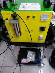 (摩力屋) 機車 噴射套餐 氫氧除碳機 清洗節流閥 清洗噴油嘴 積碳剋星 一項特價$300