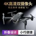 迷你空拍機 迷你無人機高清航拍飛行器遙控直升飛機兒童小學生小型航模玩具T 生活主義