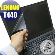 【EZstick】Lenovo THINKPAD T440 靜電式筆電LCD液晶螢幕貼 (可選鏡面或霧面)