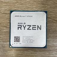 AMD Ryzen™ 7 2700X 處理器 8核心 裸CPU一顆