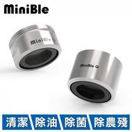 HerherS 和荷 MiniBle Q 微氣泡起波器 全系列
