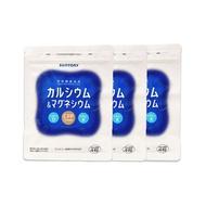 三得利 鈣+鎂錠 多包組 120錠/包 添加維他命D+K 日本製造 台灣公司貨 廠商直送 現貨