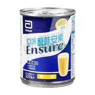 亞培 原味安素 均衡營養配方(原味不甜) 237ml*24罐/箱【媽媽藥妝】