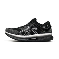 mood asics arthur's limited edition running shoes with reflective effect