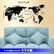 限時69折↘B-062創意生活系列-世界地圖 大尺寸高級創意壁貼 / 牆貼