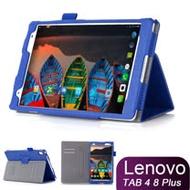 聯想 Lenovo Tab 4 8 Plus 平板電腦皮套 磁釦保護套 可手持帶筆插卡片槽 牛皮紋路