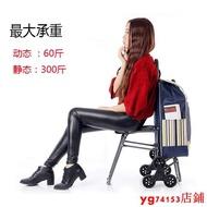 {楓☞蘞}購物車 爬樓購物車老人可坐買菜車帶凳子座椅小拉車手拉車折疊拉桿小推車