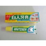《水韻坊》白人牙膏130g/30g