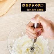半自動打蛋器 按壓打蛋器 攪拌器 按壓攪拌器 按壓式打蛋器 按壓式攪拌器 奶泡器 打奶泡打蛋器防彈咖啡攪拌器咖啡奶泡器打