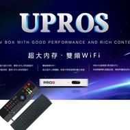 FB分享送吸塵器★現貨馬上出★安博盒子UPROS台灣版智慧電視盒X9公司貨2019最新款純淨版『搭贈空中飛鼠(體感遙控器)有鍵盤滑鼠更好操作』《門市第4件8折優惠》