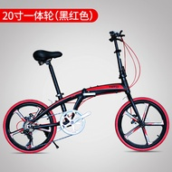 Hito X4 22 / 20 Inch Foldable Bicycle