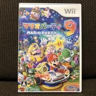 滿千免運 近無刮 Wii 瑪利歐派對9 Mario Party 瑪莉歐派對 馬力歐派對 超級瑪利歐派對 2 W795
