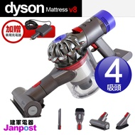 【好省日最高10%回饋】[96折][建軍電器]Dyson 戴森 V8 Mattress SV10 absolute主機 四吸頭版 塵蟎機 無線手持吸塵器 送車充