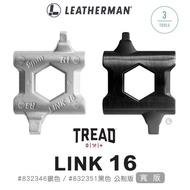 【Leatherman】Tread Link 16 寬版-公制版(#832346 銀色、#832351 黑色)