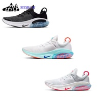 Nike Joyride Run FK 耐克飛線緩震顆粒跑步鞋 AQ2730-AQ2731-100
