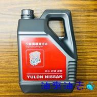 油來油去🐳 NISSAN 日產 原廠 引擎循環清洗油 引擎內部清洗劑 4公升裝