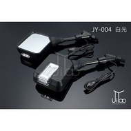 【吉燿部屋】JY004-白光 機車 LED後照鏡 方向燈 定位燈(光陽 三陽 YAMAHA G6 T2 野狼 KTR )