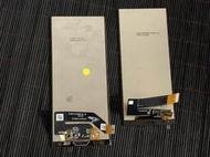 更換螢幕 維修 內有報價清單 Sony手機維修 觸控失靈 Xperia 10 10+ I 2 5