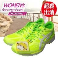 Best Buy Asics Asics Tartherzeal Tiger Walking Women Running Shoes