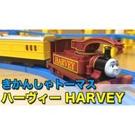 【預購】日本進口Plarail 湯瑪士 電動軌道火車 Harvey 鐵道王國 T-16 Takara Tomy 多美【星野日本玩具】