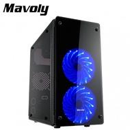 Mavoly 松聖 蘋果 電腦機殼 透側 上置電源 前12cm藍光風扇 支援顯卡24cm M-ATX主機板