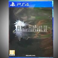 【東晶電玩】PS4 太空戰士15 最終幻想15 FF15 FFXV 中文 亞版