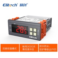 cek suhu badan Jingchuang Thermostatstc-1000Electronic Digital Display Microcomputer Temperature Controller Temperature