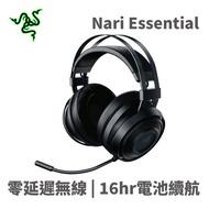 RaZER 雷蛇 Nari Essential 影鮫 標準版 無線耳機 (黑 耳機 耳麥 電競耳機 遊戲耳機 聽音辨位