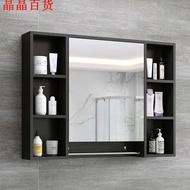 (@^晶晶^.)北歐實木浴室鏡柜現代簡約衛生間鏡箱帶燈廁所掛墻式鏡子帶置物架