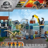 Jurassic World 2 Dinosaur Park Double Spinosaurus Outpost Attack Compatible Lego Building Block Toy Model 75931