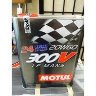 單買區-【魔特 MOTUL】300V、20W60、雙酯基全合成機油、2L/罐【法國進口】