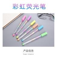 星星家✬  七彩彩虹 大容量 水粉筆 水性筆 熒光筆 彩虹漸變 中性筆