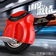 風爾特電動平衡車兩輪電動獨輪車成人智慧雙輪體感代步車火星車 MKS 免運