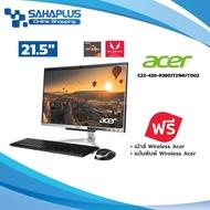 All in one ออลอินวัน Acer Aspire รุ่น C22-420-R38G1T21MI/T002 (รับประกันศูนย์ 3 ปี)