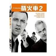 猜火車2(哥倫比亞) DVD