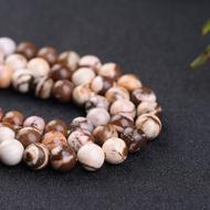天然澳洲斑馬石圓珠4-12mm天然半寶石散珠胸針項鏈飾品配珠