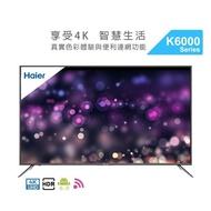 Haier 海爾 55吋4K HDR 連網 液晶 電視/顯示器+視訊盒 LE55K6000U 保固三年