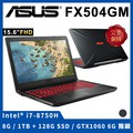 【ASUS 華碩】M-FX504GM-0041C8750H 電競筆電 | 戰鎧灰 | i7-8750H/GTX1060 6G/8G/1T+8G SSHD+128G PCIe/15.6 FHD 120Hz/W10