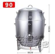 世廚90木炭烤鴨爐商用燒鴨爐烤雞爐不銹鋼燒烤吊爐雙層燒鵝爐